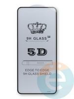 Защитное стекло 5D с полной проклейкой на Huawei Honor 10X Lite