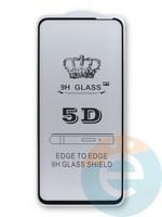 Защитное стекло 5D с полной проклейкой на Huawei Honor 30S черное