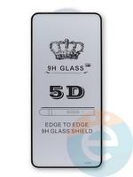 Защитное стекло 5D с полной проклейкой на Huawei P-Smart 2021 черное
