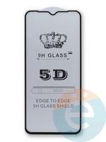 Защитное стекло 5D с полной проклейкой на Samsung Galaxy A12 черное