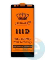 Защитное стекло 5D с полной проклейкой на Nokia 3.1 черное