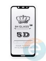 Защитное стекло 5D с полной проклейкой на Nokia 7.1 Plus черное