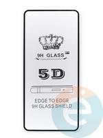 Защитное стекло 5D с полной проклейкой на One Plus Nord черное