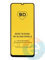 Защитное стекло 5D с полной проклейкой на Samsung Galaxy A32 черное