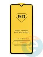 Чехол книжка боковой Fashion Case для Samsung Galaxy A42 золотистый