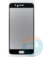 Защитное стекло 2D полноэкранное на One Plus 5 чёрное