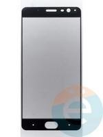 Защитное стекло 2D полноэкранное на One Plus 3 чёрное