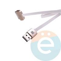 USB кабель Remax Safe&Speed RC-D002i4 для Apple iPhone 4/4s, iPad 2/3 белый