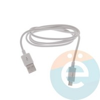 USB кабель на Micro-USB категория 1 белый