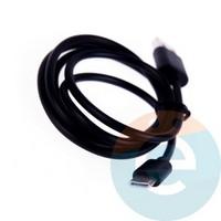 USB кабель на Type-C чёрный