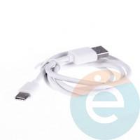 USB кабель на Type-C белый