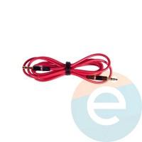 AUX кабель Beats Pro папа-папа прямые 1.2м красный