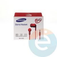 Наушники Samsung SX-525 красные