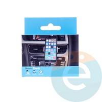 Держатель автомобильный для смартфонов в воздуховод SZ-103