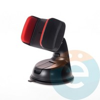 Держатель автомобильный для смартфонов Holder чёрно-красный