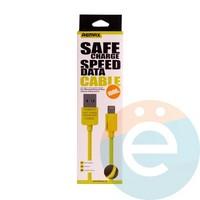 USB кабель Remax RC-06i на Lightning жёлтый
