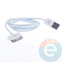 USB кабель для Apple iPhone 4/4s, iPad 2/3 категории 3 в коробке