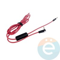 AUX кабель Beats Pro папа-папа с кнопкой ответа красный