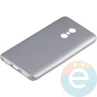 Накладка силиконовая Soft Touch на Xiaomi Redmi Note 4 серебристая