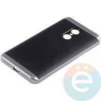 Накладка комбинированная Spigen на Xiaomi Redmi Note 4x серебристая
