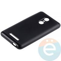 Накладка комбинированная Spigen на Xiaomi Redmi Note 3 чёрная