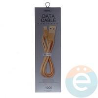 USB кабель Remax Radiance RC-41i на Lightning золотистый