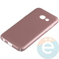 Накладка пластиковая перфорированная на Samsung Galaxy A3 (2017) SM-A320 розовая