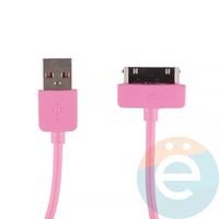 USB кабель Remax RC-06i4 для Apple iPhone 4/4s, iPad 2/3 розовый