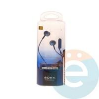 Наушники Sony MDR-EX110AP синие