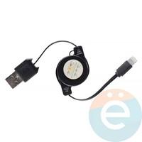 USB кабель на Lightning рулетка