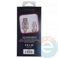 USB кабель Konfulon S40 на Lightning оранжевый