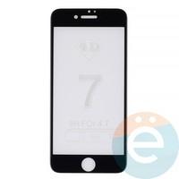 Защитное стекло 4D на Apple iPhone 7/8 матовое чёрное