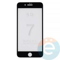 Защитное стекло 4D на Apple iPhone 7 Plus/8 Plus матовое чёрное