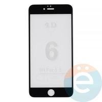 Защитное стекло 4D на Apple iPhone 6/6s Plus матовое чёрное