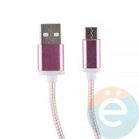 USB кабель на Type-C плетёный 1.5м розовый