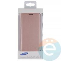 Чехол-книжка боковой на Samsung Galaxy A3 (2017) SM-A320 бронзовый