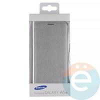 Чехол-книжка боковой на Samsung Galaxy A5 (2017) SM-A520 серебристый