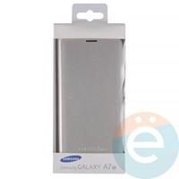Чехол-книжка боковой на Samsung Galaxy A7 (2017) SM-A720 серебристый