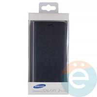 Чехол-книжка боковой на Samsung Galaxy J5 Prime синий