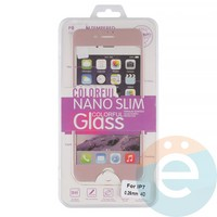Защитное стекло 3D fiber с мягкими краями на Apple iPhone 7/8 розово-золотистое