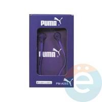 Наушники Puma PM-A08S фиолетовые