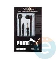 Наушники Puma RM-A10s чёрные
