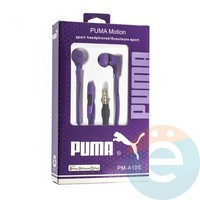 Наушники Puma RM-A10s фиолетовые