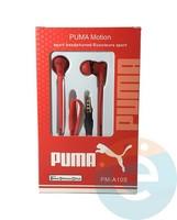 Наушники Puma RM-A10s красные
