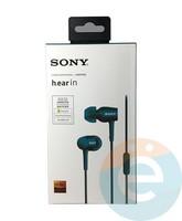 Наушники Sony MDR-EX 750AP зелёные
