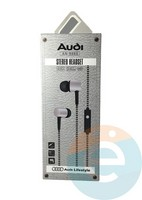 Наушники Stereo Headset Audi AN-8888 серебристые